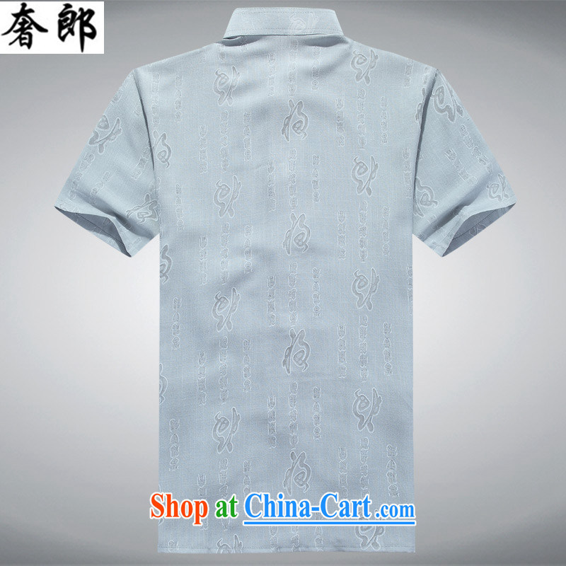 extravagance, older persons in summer men's short-sleeved cotton the Chinese men's short-sleeved, served short-sleeve Tang load package the code blue gray package 190/XXXL, extravagance, and shopping on the Internet