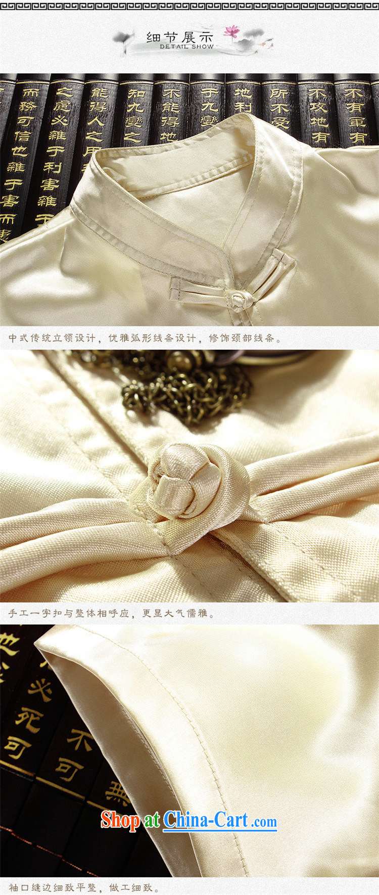 The dessertspoon, summer 2015 stylish men Tang load package summer short-sleeved older people in my father and grandfather elderly male Tang replace summer Tai Chi Male Red 190/XXXL pictures, price, brand platters! Elections are good character, the national distribution, so why buy now enjoy more preferential! Health