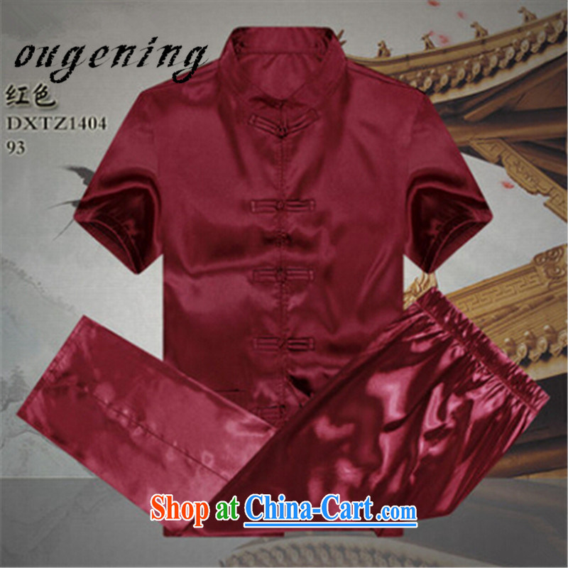 The dessertspoon, summer 2015 stylish men Tang load package summer short-sleeved older people in my father and grandfather elderly male Tang replace summer Tai Chi Male Red 190_XXXL