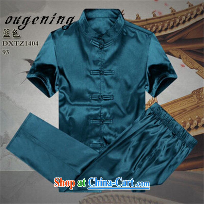 The dessertspoon, summer 2015 stylish men Tang load package summer short-sleeved older people in my father and grandfather elderly male Tang replace summer Tai Chi Male Red 190/XXXL, OSCE, dessertspoon (ougening), shopping on the Internet