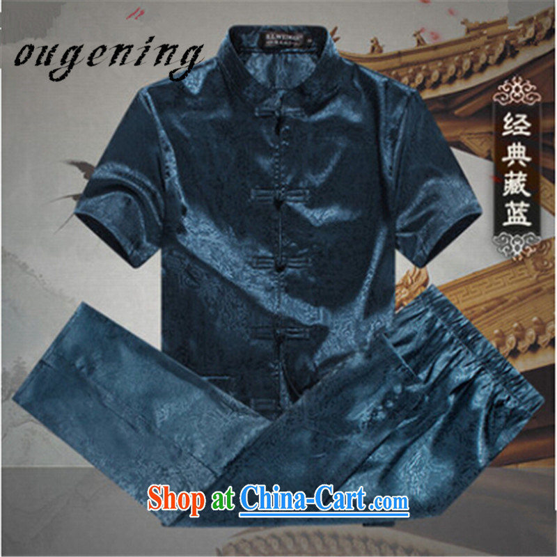 The dessertspoon, summer 2015, men, older Chinese package short-sleeved father replacing China wind shirt Grandpa summer shirt older jogging women, blue XXXL 190 / 110