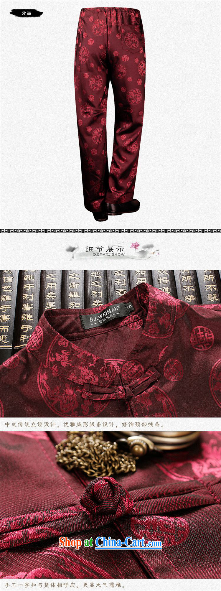 The dessertspoon, summer 2015, older short-sleeve Dress Suit men's Chinese shirt dad, older Chinese shirt Tai Chi morning exercises with summer red $XXXL patterns 190 / 110 pictures, price, brand platters! Elections are good character, the national distribution, so why buy now enjoy more preferential! Health