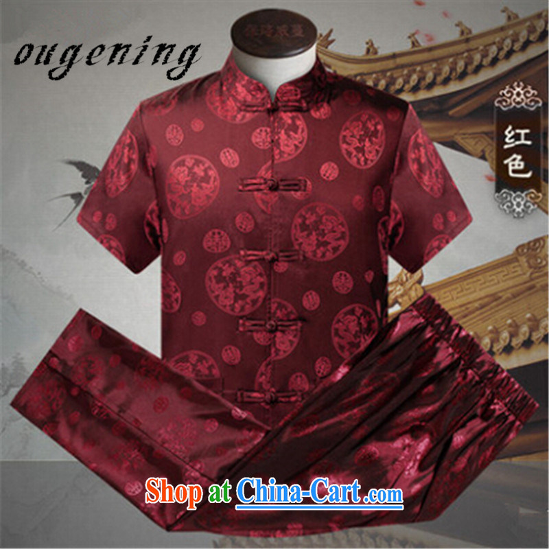 The dessertspoon, summer 2015, older short-sleeve Dress Suit men's Chinese shirt father in older Chinese shirt Tai Chi morning exercises with summer red _XXXL patterns 190 _ 110