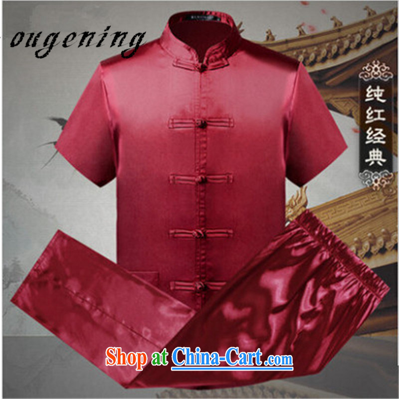 The dessertspoon, summer 2015, older short-sleeve Dress Suit men's Chinese shirt dad, older Chinese shirt Tai Chi jogging with summer red $XXXL pattern 190/110, European, exotic lime (ougening), online shopping