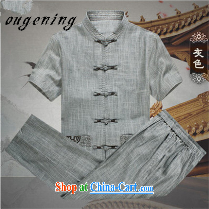The dessertspoon, summer 2015, China wind men Tang package installed in older persons father short-sleeve men's old clothes with Grandpa summer retro men's gray XXXXL 195