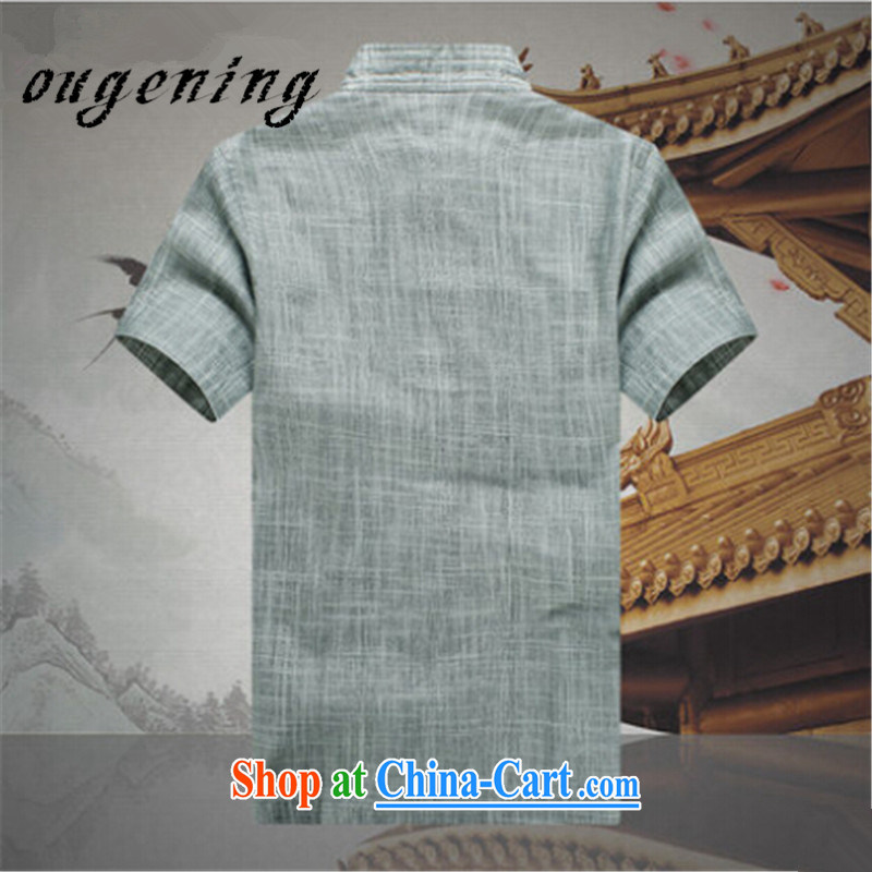 The dessertspoon, summer 2015, China wind men's Chinese package older people in his father short-sleeved men's old clothes with Grandpa summer retro men's gray XXXXL 195, European, exotic lime (ougening), shopping on the Internet