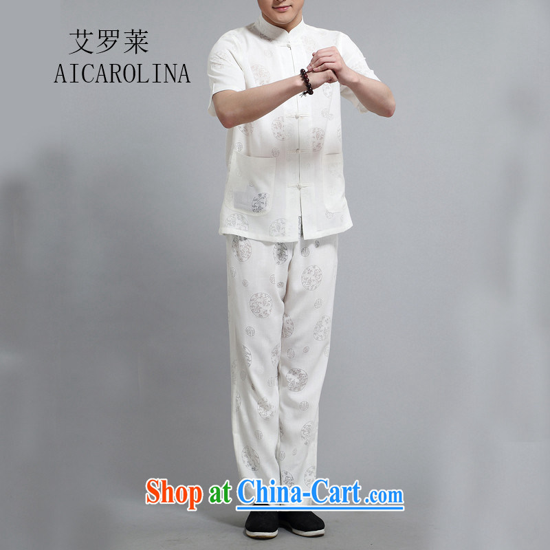 The Carolina boys men Tang replace short-sleeved Kit summer, older persons with short short sleeve with jogging with leisure package Han-kung fu T-shirt white 4XL