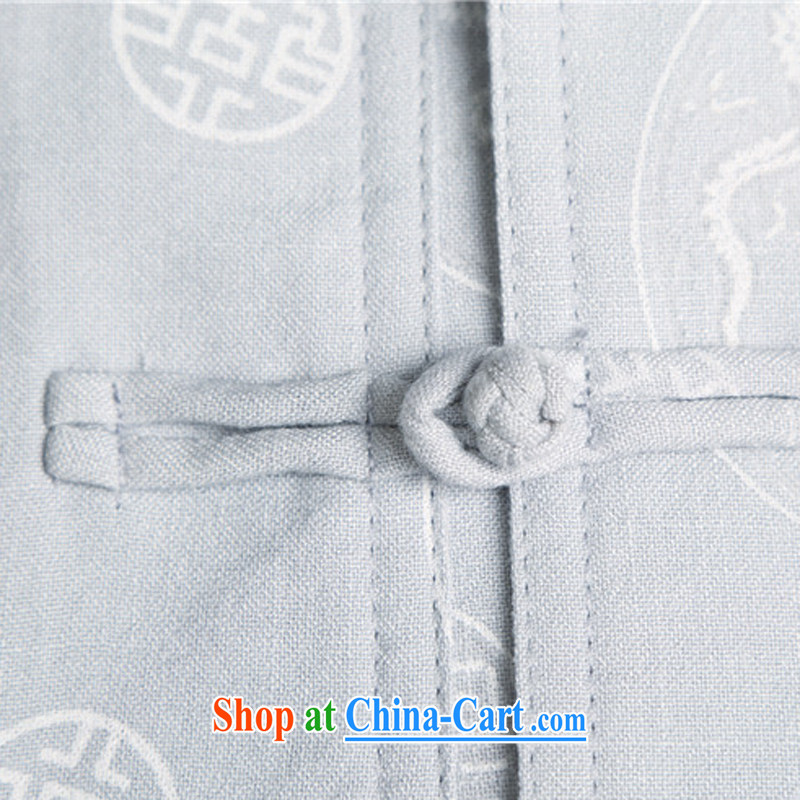 The Carolina boys men Tang is short-sleeve kit summer, older persons with short short sleeve with jogging with leisure package Han-kung fu T-shirt white 4XL, the Tony Blair (AICAROLINA), shopping on the Internet