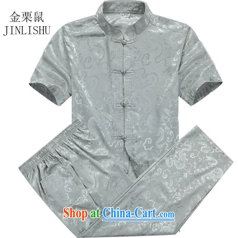 The chestnut mouse summer old men Tang package with short-sleeved thin middle-aged and older men's shirts my dad loaded the shirt, gray-blue Kit XXXL