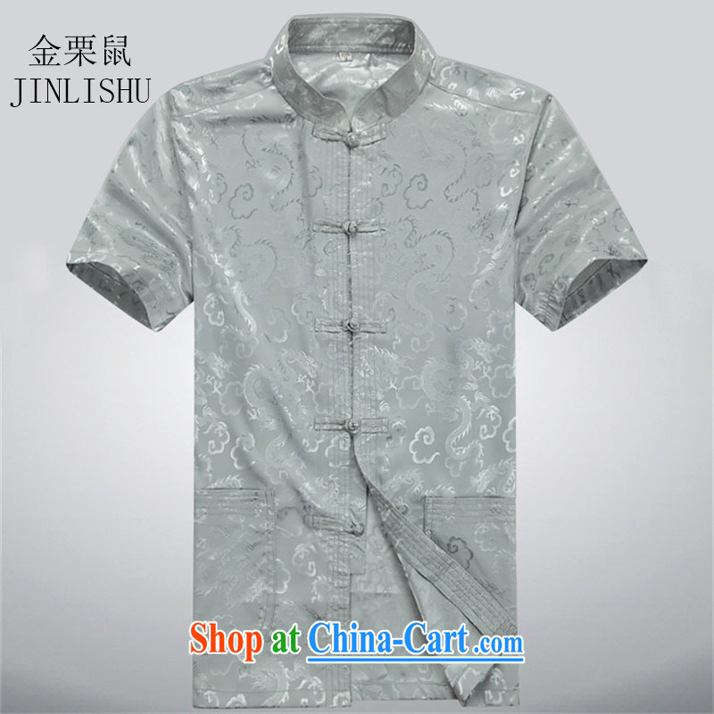 The chestnut mouse summer old men Tang package with short-sleeved thin middle-aged and older men's shirts my dad loaded the shirt, gray-blue Kit XXXL, the chestnut mouse (JINLISHU), shopping on the Internet