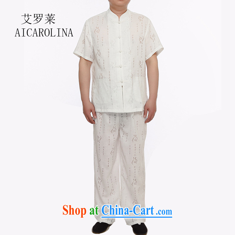 The law in the summer, China wind Kit men XL Tang replace short-sleeved well field half sleeve shirts and white XXXL