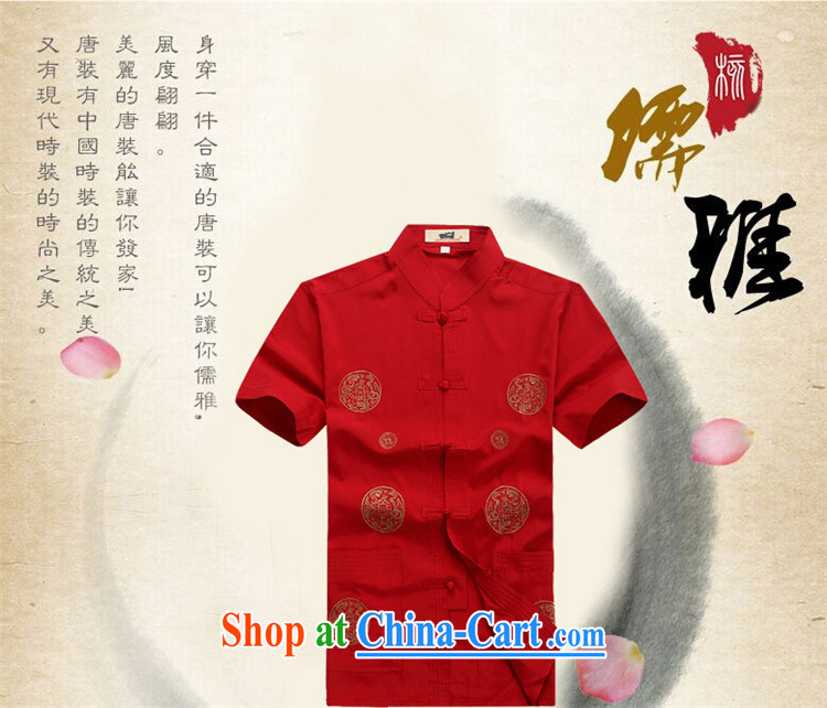 The poppy the Mouse middle-aged men with short short-sleeve kit, shirts for middle-aged and older men, summer wear casual shirt Dad replace national clothing beige Kit XXXL pictures, price, brand platters! Elections are good character, the national distribution, so why buy now enjoy more preferential! Health