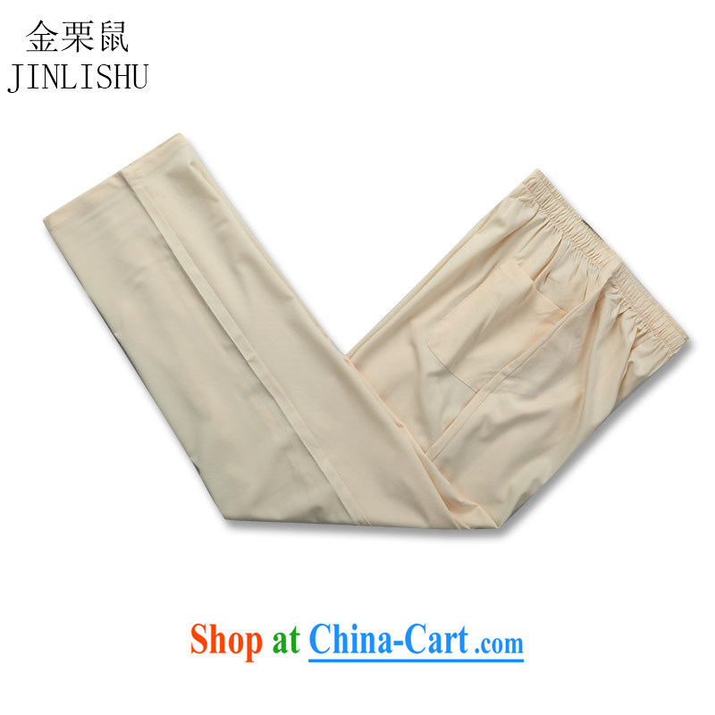 The chestnut Mouse middle-aged men Tang is short-sleeve kit, shirts for middle-aged and older men, summer wear casual shirt Dad replace national clothing beige Kit XXXL, the chestnut mouse (JINLISHU), online shopping