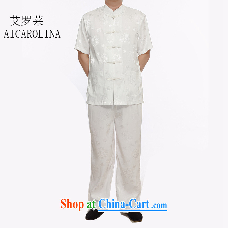 The Carolina boys spring and summer in the old Dragon Chinese China wind men's older people men's Kit with Grandpa white XXXL
