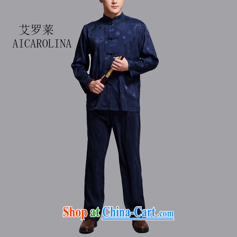 The Carolina boys, older men's long-sleeved Chinese China wind older Leisure package kung fu shirts, served his morning spring and summer with his father the summer, blue 4 XL