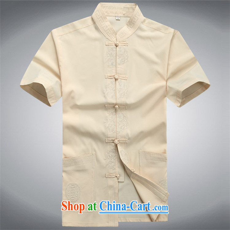 The Carolina boys, older men's short-sleeved Chinese package men's summer, Chinese national costumes With Grandpa Tai Chi exercise clothing beige Kit XXXL pictures, price, brand platters! Elections are good character, the national distribution, so why buy now enjoy more preferential! Health