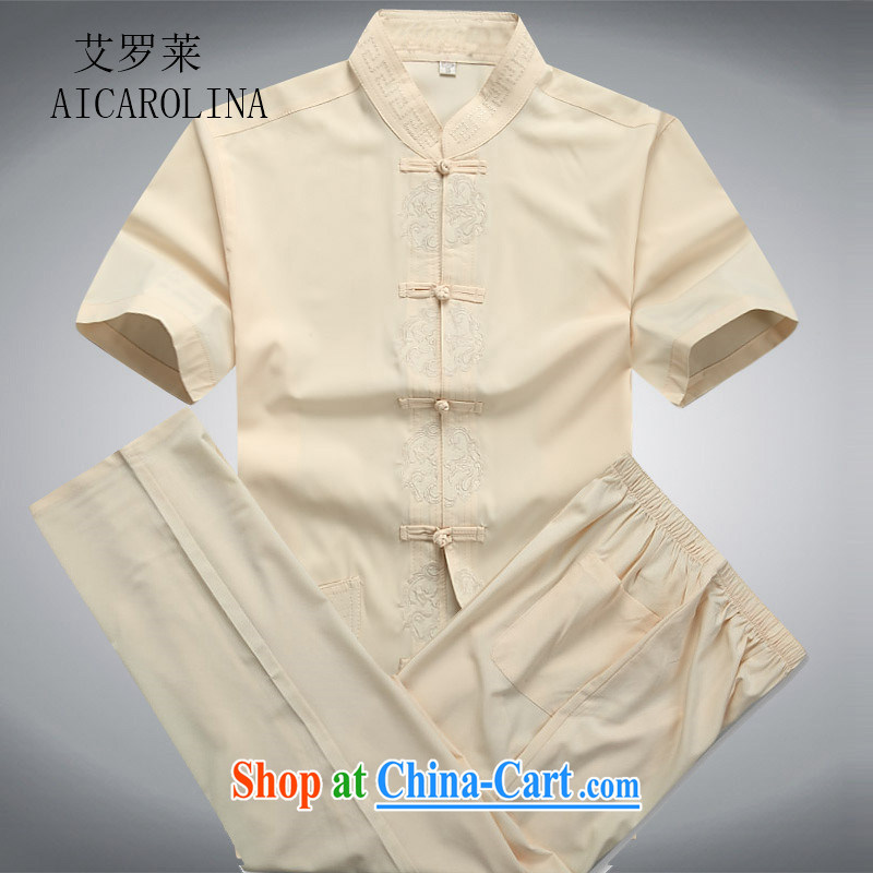The Carolina boys, older men's short-sleeved Chinese package men's summer, Chinese national costumes With Grandpa Tai Chi exercise clothing beige Kit XXXL, the Carolina boys (AICAROLINA), online shopping