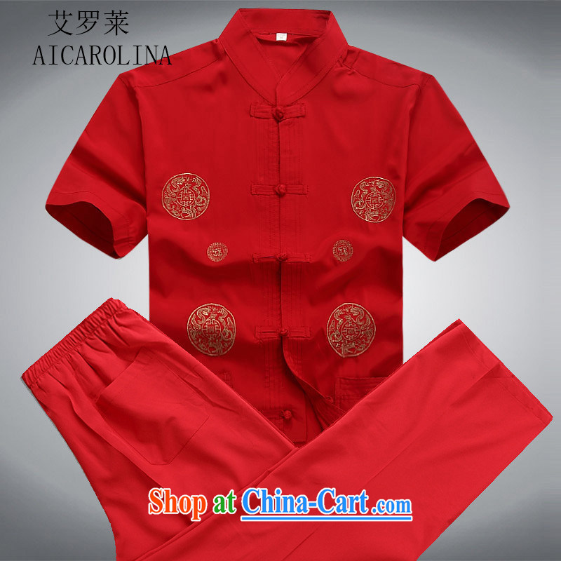 The Adelaide Man Tang load package summer Chinese short-sleeved men's middle-aged and older replacing T-shirt Grandpa loaded summer Red Kit XXXL