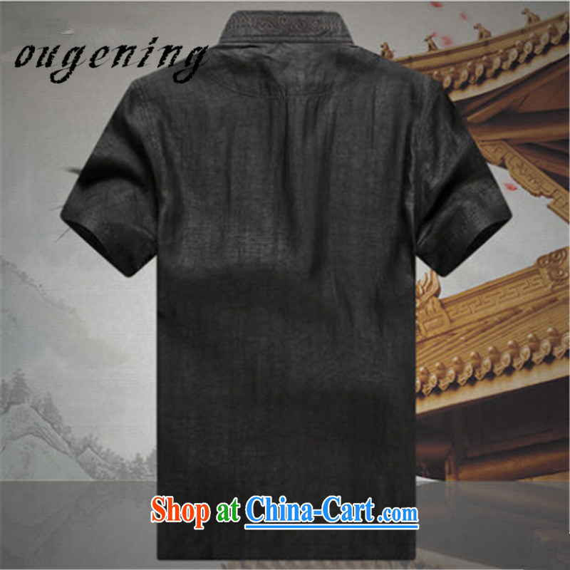 The dessertspoon, summer 2015, Tang is a silk men's T-shirt with short sleeves and older persons, served Chinese style men's short-sleeve kit Dad loaded summer black XXXXL 195