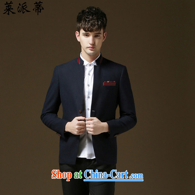 Tony Blair sent his 2015 Spring and Autumn new Young Men's business, for collision color Korean Beauty suit smock jacket blue 54 (XXL)