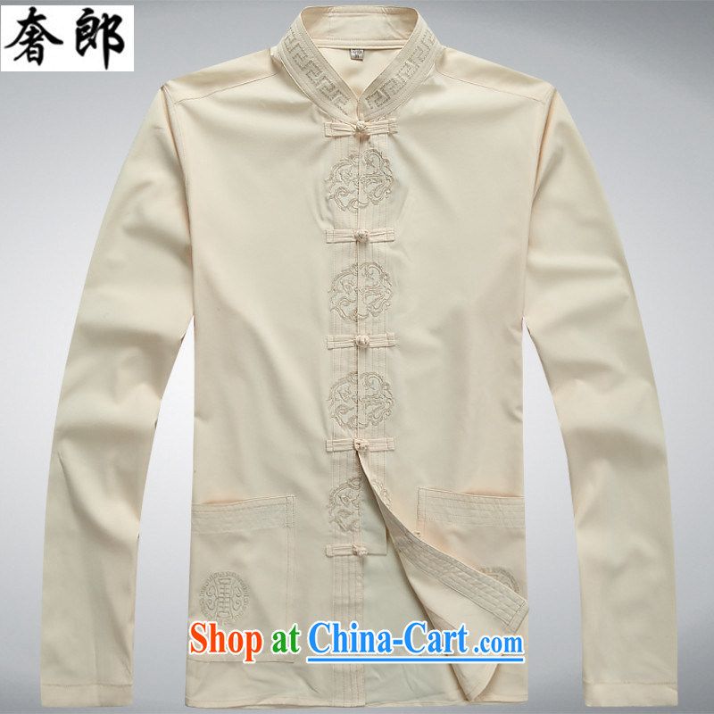 extravagance, Chinese style in a new paragraph in summer older Chinese Han-long-sleeved T-shirt and pants men's Chinese stamp duty cotton the Tang Mounted Kit jogging service Tai Chi Kit beige Kit 190_XXXL