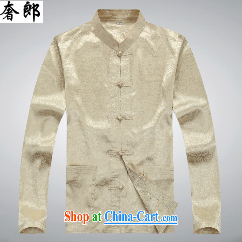 Indulge in Japanese elderly Chinese men's spring and summer long-sleeved Chinese Generalissimo Kit Dad loaded T-shirt national silk, new Chinese wind exercise clothing Tai Chi Kit beige Kit 190/XXXL