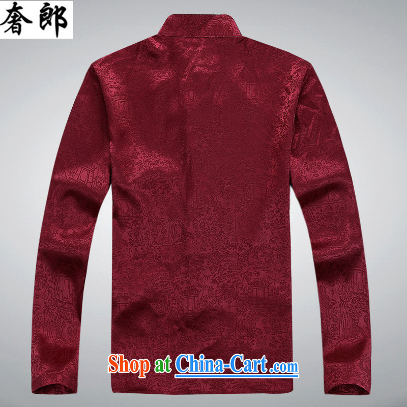 Luxury health, older Chinese men and spring and summer long-sleeved Chinese Generalissimo Kit Dad loaded T-shirt National Silk Han-New Chinese wind exercise clothing Tai Chi Kit beige Kit 190/XXXL, extravagance, and, on-line shopping