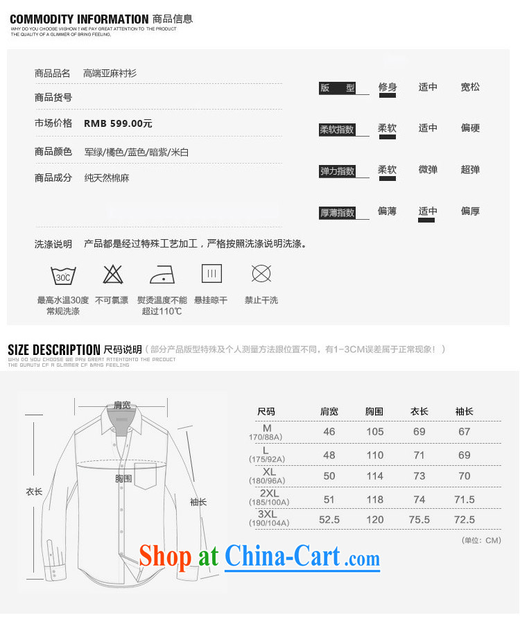 HUANER Tang replace short-sleeve men's 2015 summer China wind and smock-han-linen short-sleeve Chinese shirt male MELD summer blue - Dark purple XXXL pictures, price, brand platters! Elections are good character, the national distribution, so why buy now enjoy more preferential! Health