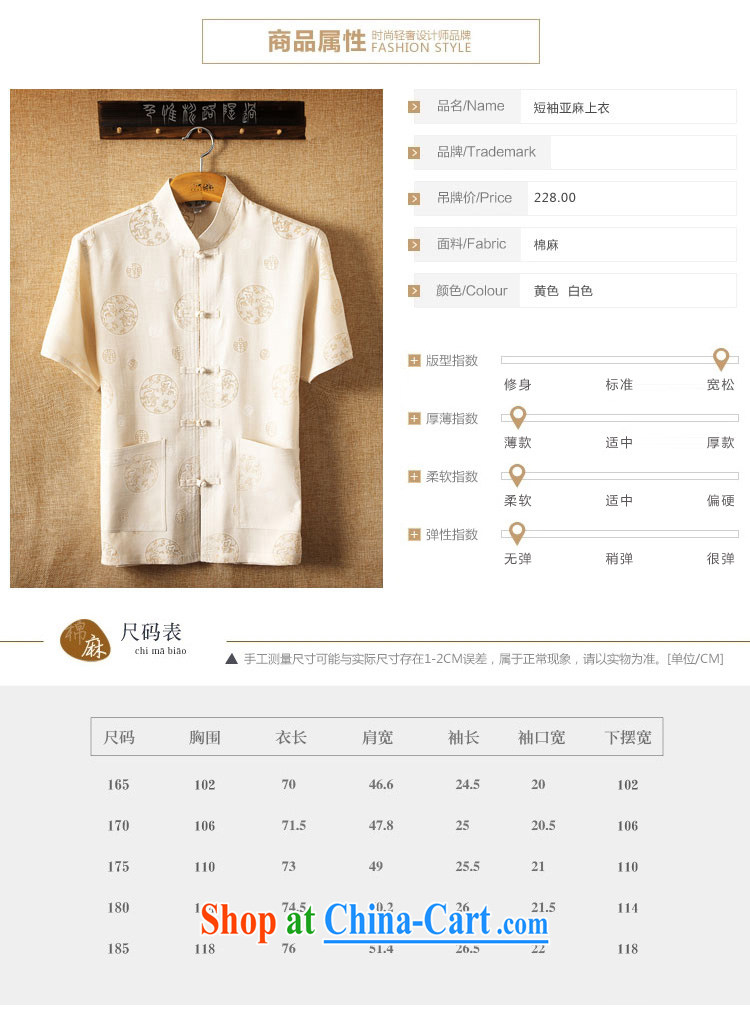 Mr . baidis men Tang load package summer short-sleeved older persons in my father and grandfather of Tang with summer 02 TZ gray XXL - 185 pictures, price, brand platters! Elections are good character, the national distribution, so why buy now enjoy more preferential! Health
