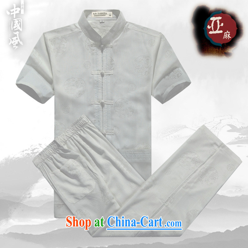 Mr . baidis men Tang load package summer short-sleeved older persons in my father and grandfather's Chinese summer TZ 02 gray XXL - 185