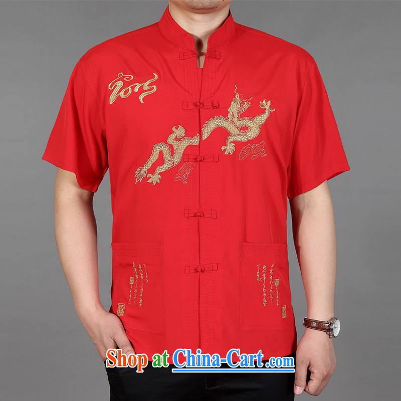 Florida's Aaron's summer 2015 men's Chinese short-sleeved older persons in China, father, Dragon style Tang red 43