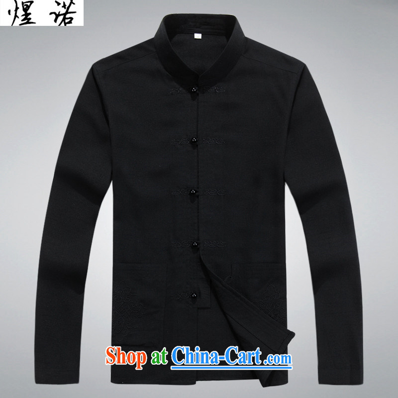 Become familiar with the male Tang replacing long-sleeved T-shirt _Spring_Summer replacing older persons in linen Tang is a short-sleeved cotton Ma package cynosure serving men and Mr Ronald ARCULLI, leading the charge the cotton shirt and black XL_180