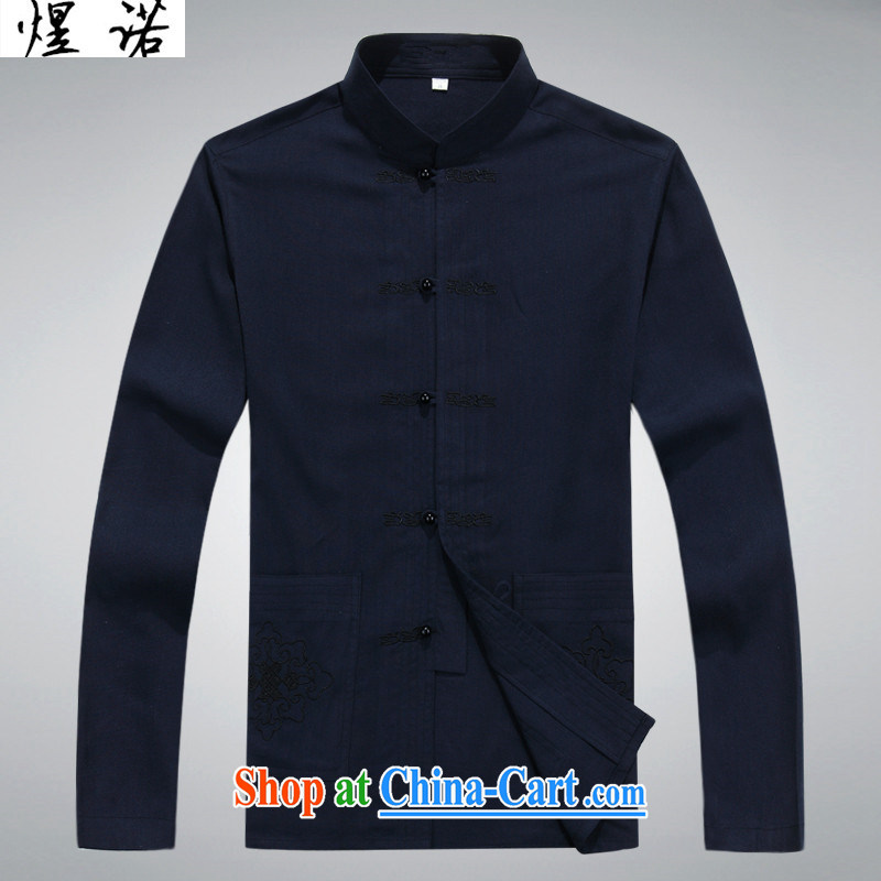 Become familiar with the new male Chinese Long-Sleeve Shirt older persons in smock spring and summer with Han-grandfather jacket with linen shirt jacket spring gown blue L/175