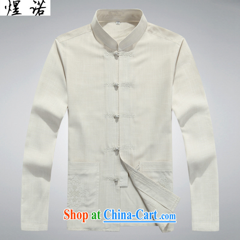 Become familiar with the new China wind men's and collar jacket shirt embroidery linen Chinese T-shirt spring and summer with older persons in Chinese Ethnic Wind improved Han-male beige S/165
