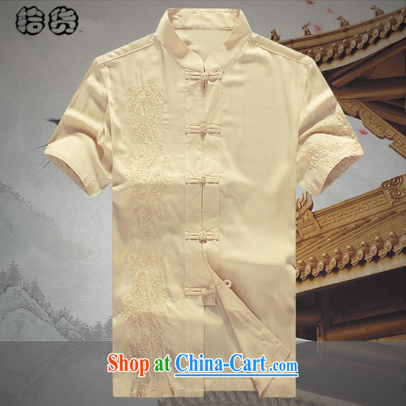 The dessertspoon, summer 2015, the older short-sleeve Chinese men and Mr Ronald ARCULLI men's summer Chinese embroidered dress Grandpa summer clothing, Father T-shirt yellow 170