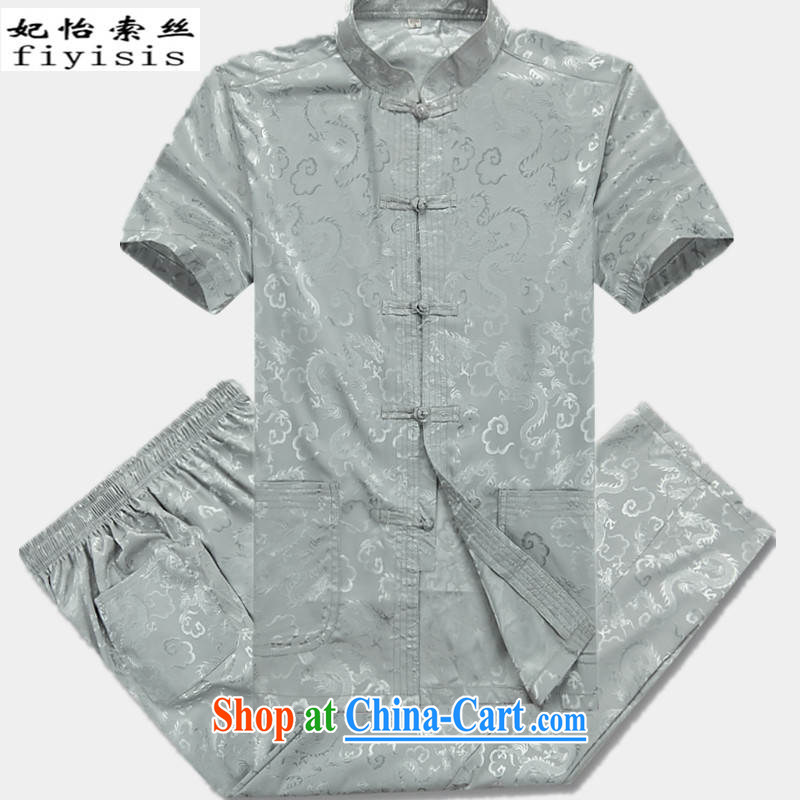Princess Selina CHOW in summer the Chinese package men's short-sleeved Chinese-tie Dad T-shirt shirt XL China wind up in older Chinese package silver package T-shirt and pants 165