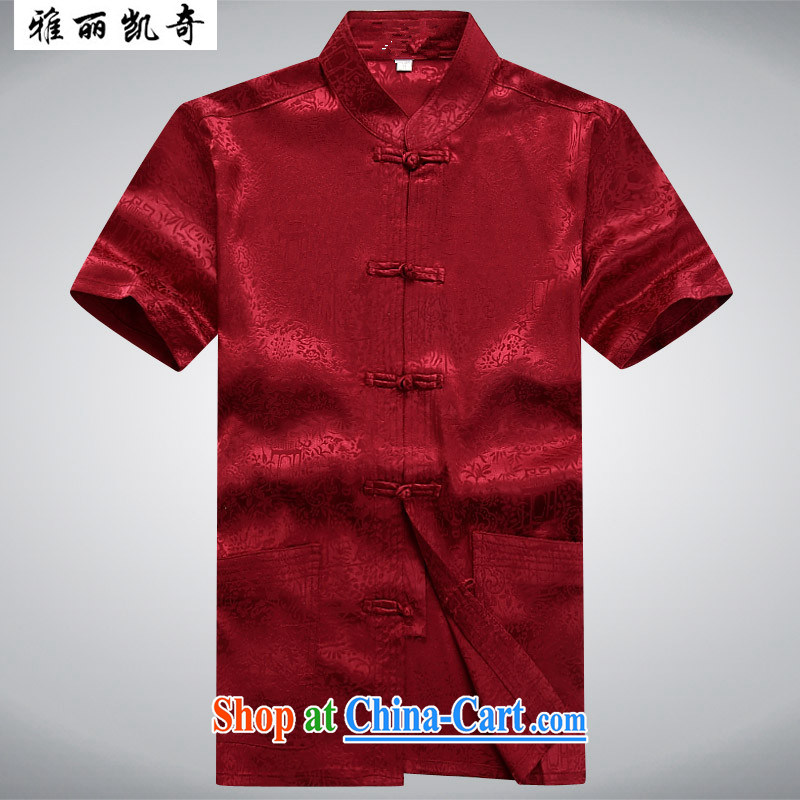 Alice, Kevin 2015 new men and Replacing the older Chinese men's Summer Package older persons Summer of short-sleeved father boxed shirt Chinese Grandpa loaded m yellow package 190, Alice, Kevin, shopping on the Internet