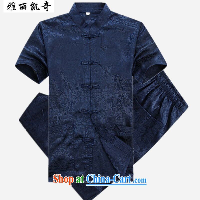 Alice, Kevin new summer, Chinese men's T-shirt with short sleeves and older persons, served Chinese style men's short sleeve blue father with male half sleeve T-shirt Blue Kit 190