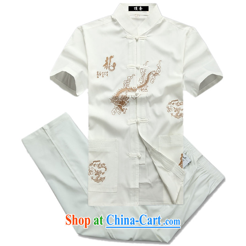 Top luxury Chinese men and summer-tie Chinese Han-men's short-sleeve kit National wind in older Chinese package men and a collared T-shirt white Kit 170