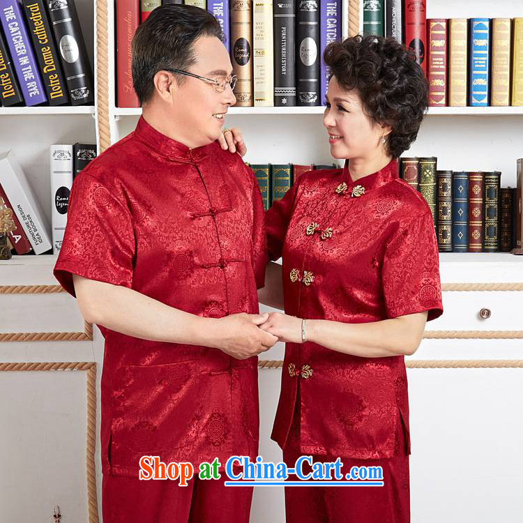 According to fuser new summer, older women and men in taxi Chinese couples with the collar Classic tray snap-short-sleeved Mom and Dad couples Tang load package wns/2524 # - 6 #female L pictures, price, brand platters! Elections are good character, the national distribution, so why buy now enjoy more preferential! Health