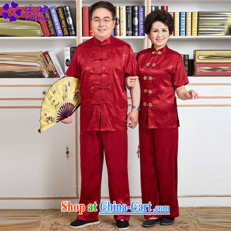 According to fuser new summer, older women and men in taxi Chinese couples with the collar Classic tray for short-sleeved Mom and Dad couples Tang load package wns_2524 _ - 6 _female L