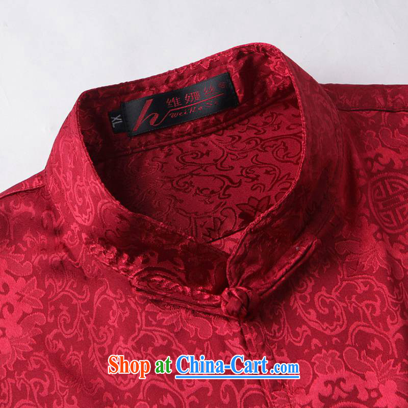 According to fuser new summer, older women and men in taxi Chinese couples with the collar Classic tray snap short-sleeved Mom and Dad couples Tang load package wns/2524 # 6# female L, fuser, and shopping on the Internet