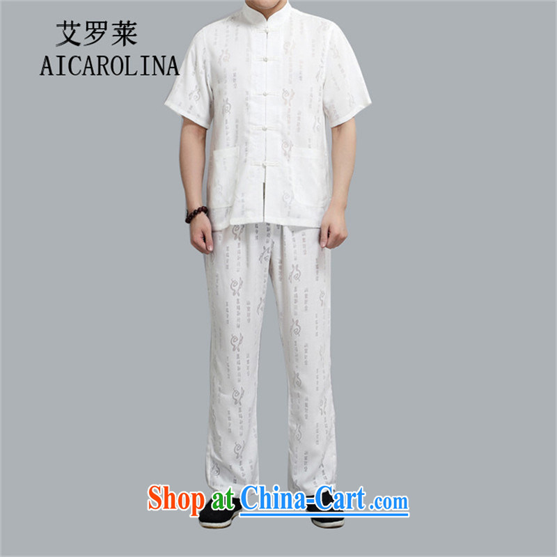 The middle-aged, male leisure father replace middle-aged and older Chinese men's short-sleeved T-shirt with short set white 4XL/190