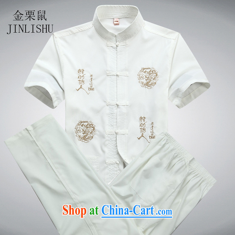 The chestnut mouse Mr Ronald ARCULLI, men's short-sleeved short summer load package in the elderly for Tai Chi practitioners wearing white package XXXL