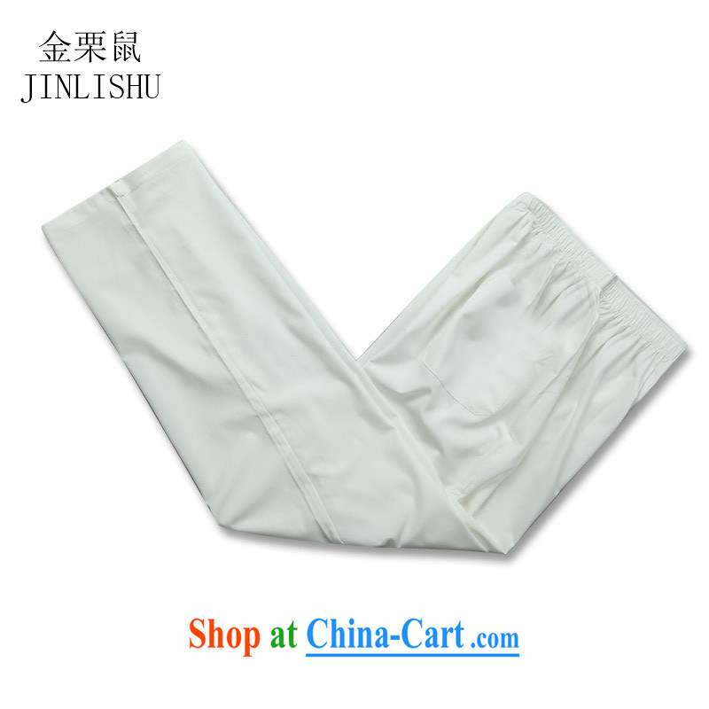 The chestnut mouse summer, men's short-sleeved short summer load package in the elderly for Tai Chi practitioners wearing white package XXXL, the chestnut mouse (JINLISHU), shopping on the Internet