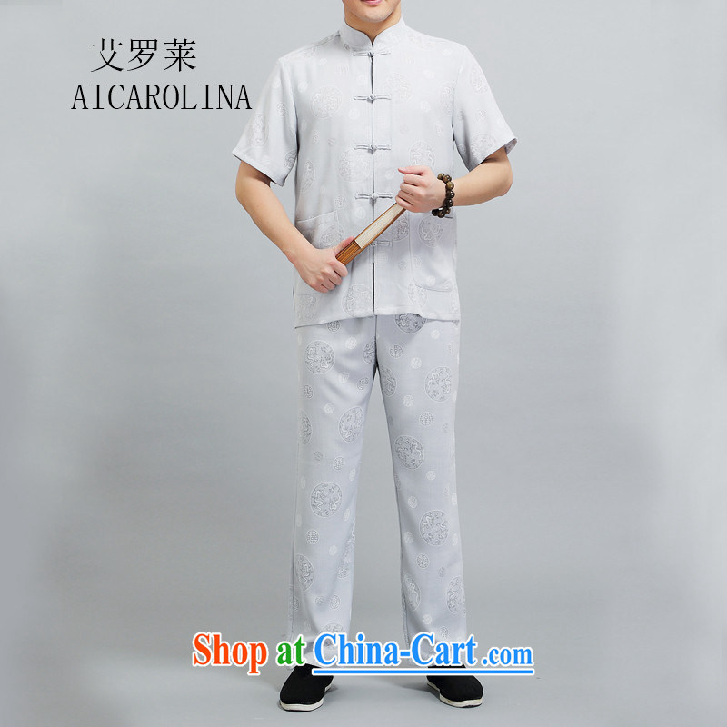 The Carolina boys summer 2015 Chinese men middle-aged Chinese jacket, men's kit T-shirt dress light gray 4 XL/190