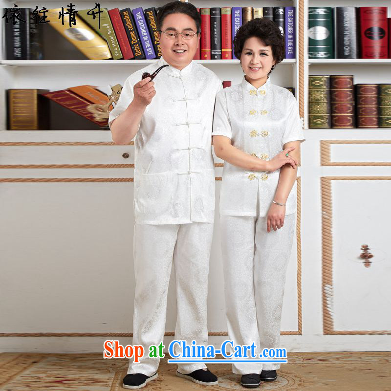 In accordance with the situation in summer fashion new, older women with stamp duty single row for men with short T-shirt Mom and Dad couples with short-sleeve kit wns_2524 - 5 _female L