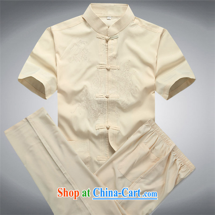 The Carolina boys, for both men and middle-aged men Tang replace leisure cynosure Tai Chi Kit packaged thin beige Kit XXXL/190 pictures, price, brand platters! Elections are good character, the national distribution, so why buy now enjoy more preferential! Health