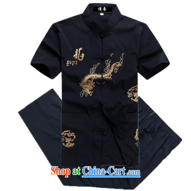 Top luxury Chinese men and summer-tie Chinese Han-men's short-sleeve kit National wind in older Chinese package men and a collared T-shirt Blue Kit 175