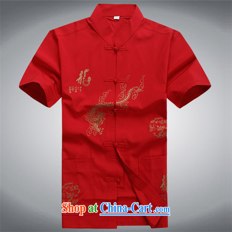 The Luo, China wind middle-aged men Chinese middle-aged and older Chinese short-sleeved men and older package older persons male Chinese short-sleeved red kit XXXL/190 pictures, price, brand platters! Elections are good character, the national distribution, so why buy now enjoy more preferential! Health